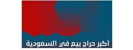 https://haraj5.com/public/assets/images/logo.png