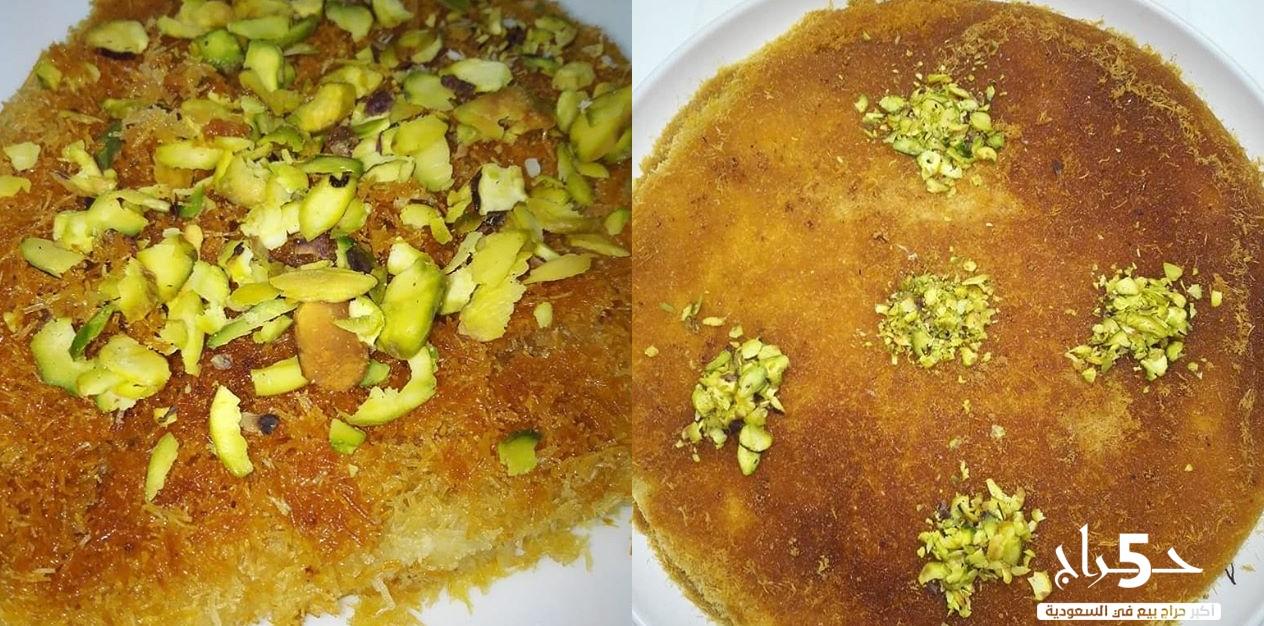 حلويات واكلات سوريا شغل بيت طازجة