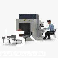 جهاز تفتيش الحقائب بالاشعة السينية Security X-Ray Scanners