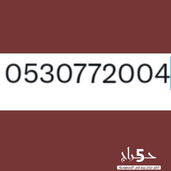ابو الطيب شراء الأثاث المستعمل بالرياض 0530772004