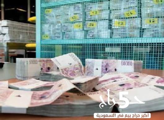 قرض الخدمات المالية