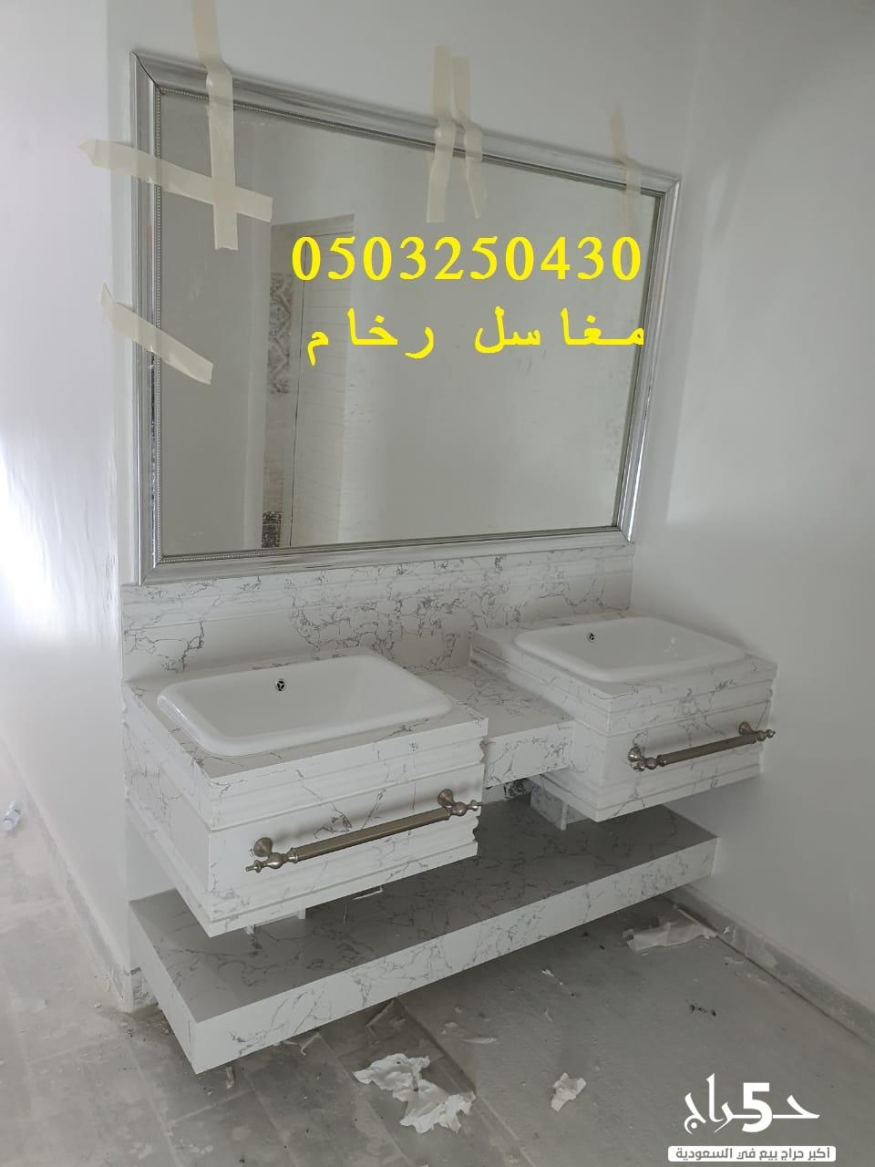 صور مغاسل رخام حمامات