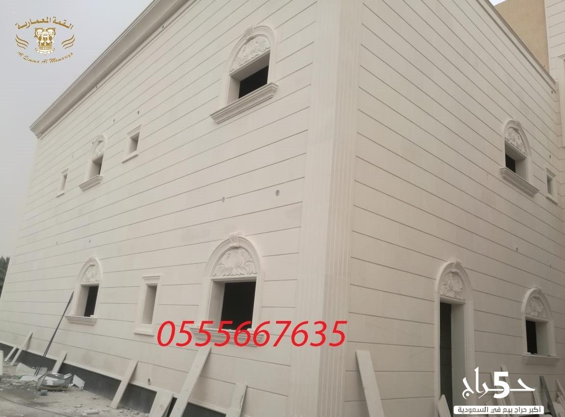 اسعار حجر الرياض 2019 0555667635