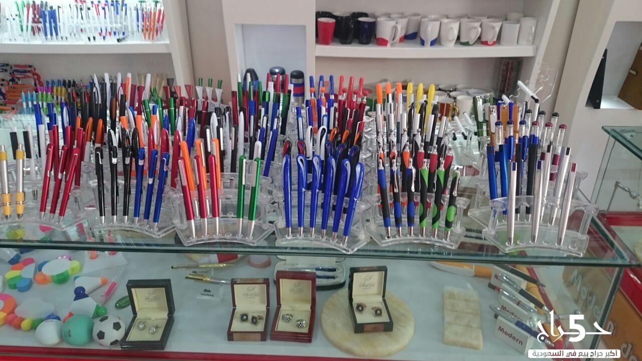 أقلام مخصصة مطبوعة بشعارك أو رسالتك.