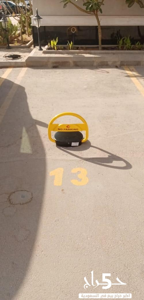 عرض خاص ومميز علي جهاز حاجز مواقف .. parking lock