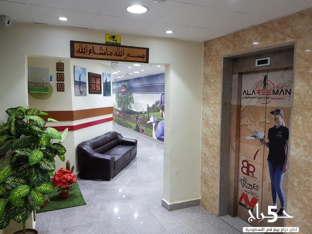 جهاز كشف الذهب بالنظام الاستشعاري بعيد المدى - شركة العريمان alareeman