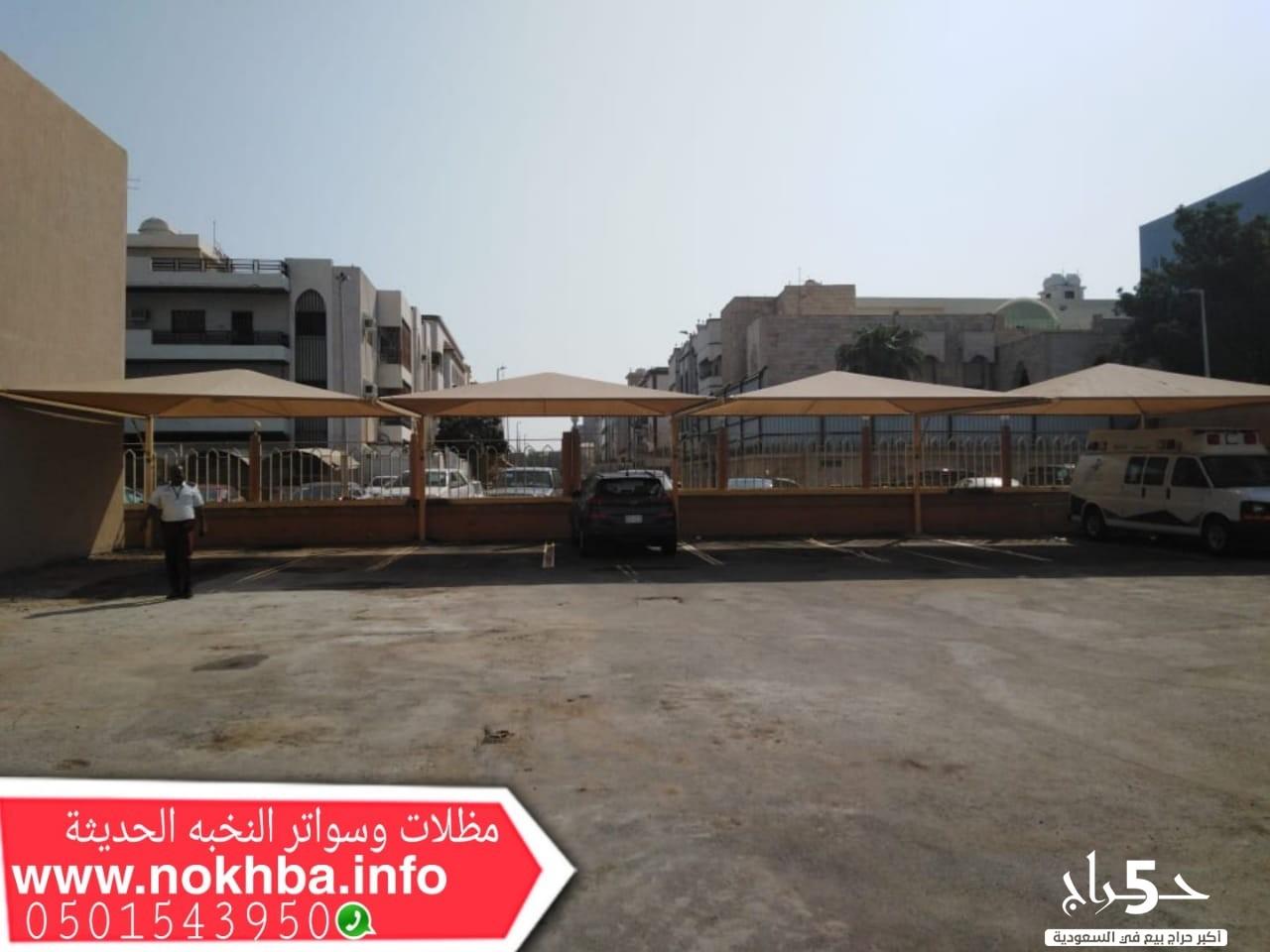 تركيب مظلات و بيوت شعر الرياض , 0501543950 , تفصيل بيوت شعر , تركيب مظلات سيارات ,