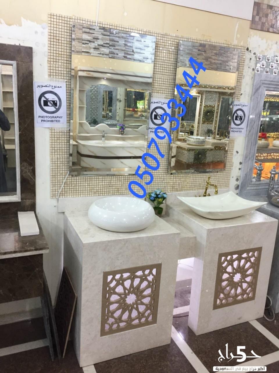 صور مغاسل حمامات اوربية