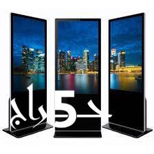 شاشات عرض اعلانية تفاعلية