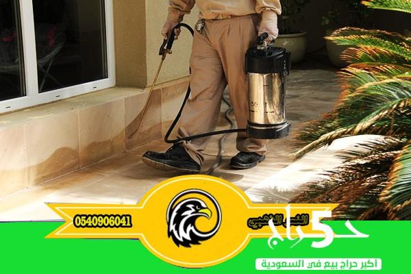 أفضل شركة مكافحة الحشرات بالمدينة المنوره0540906041 بخصومات تصل 20%