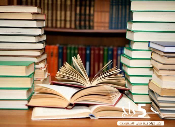 إعداد البحوث العلمية و الدراسات الاكاديمية