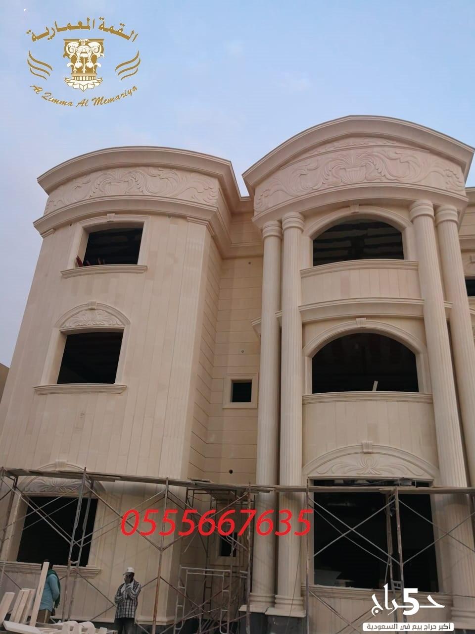 واجهات منازل حجر طبيعي 0555667635