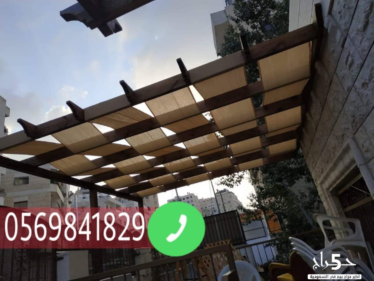 تركيب مظلات حدائق , مظلات السيارات بالباحه , مظلات وسواتر الطائف 0569841829