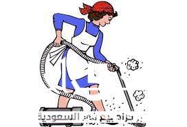 عاملات للتنازل