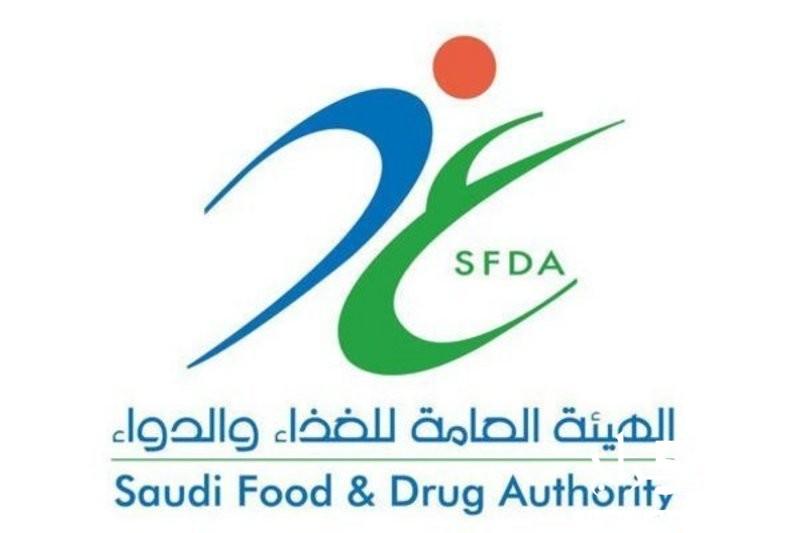 مستودعات مرخصة من هيئة الغذاء والدواء ( تجميل ) - ( اغذيه ) - ( اجهزة طبية )