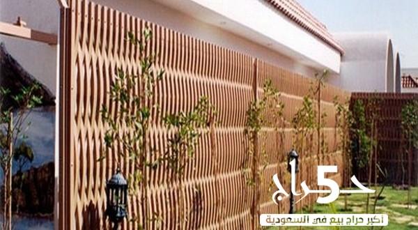 خصم 30لإ% بيع تركيب سواتر احواش سواتر جدارية خشب بلاستيك بالرياض 0501006876