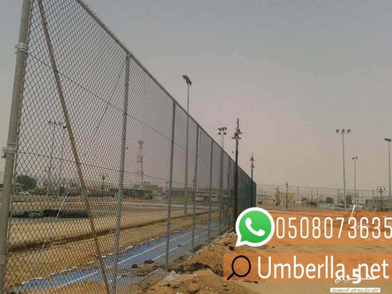 تركيب شبوك وتسوير اراضي في جدة 0508073635