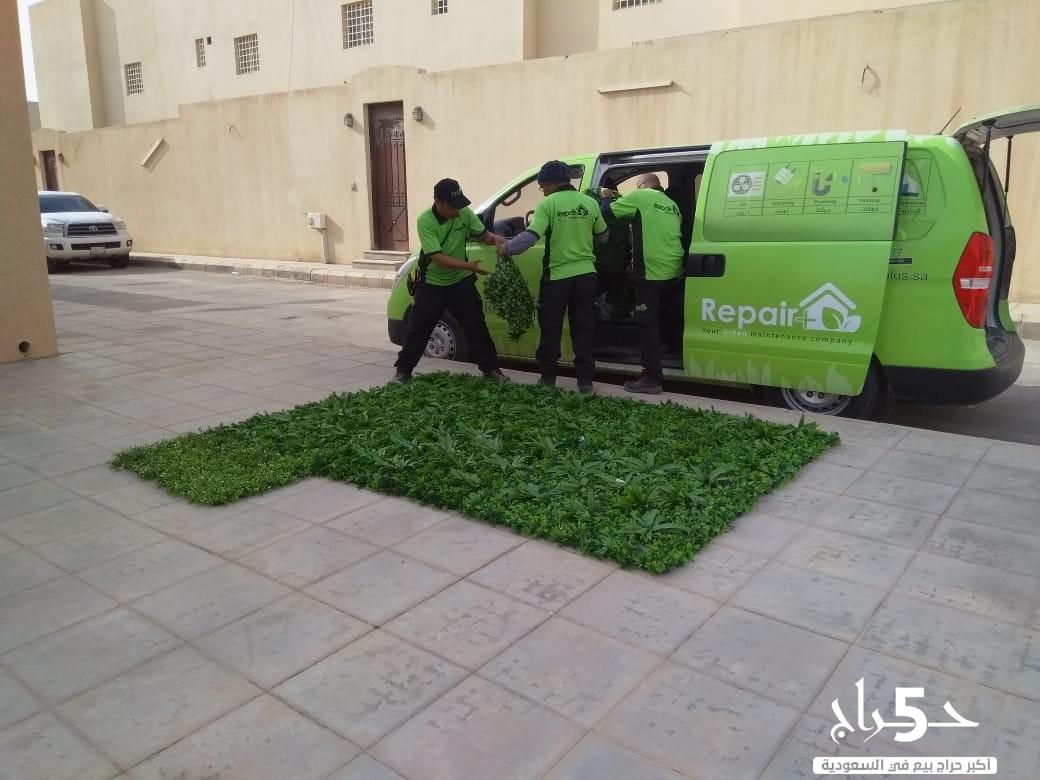 شركة تنسيق حدائق في الرياض