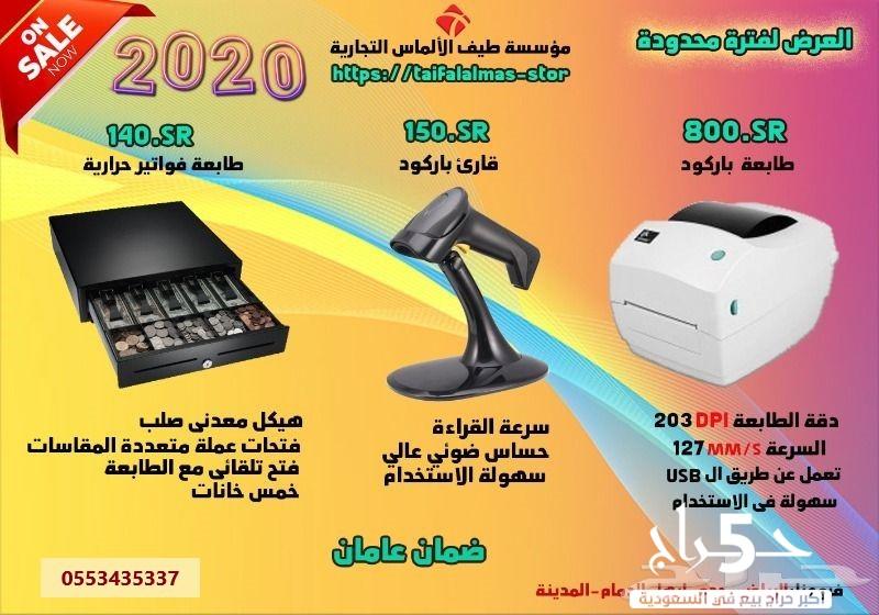 اجهزة مراقبة - كاميرات - كاشير