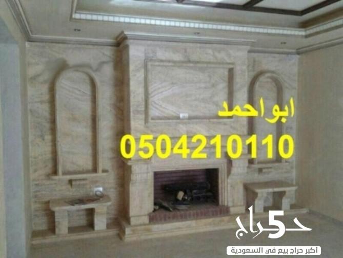 ديكورات مشبات رخام,0504210110,مشبات ملكية مميزة