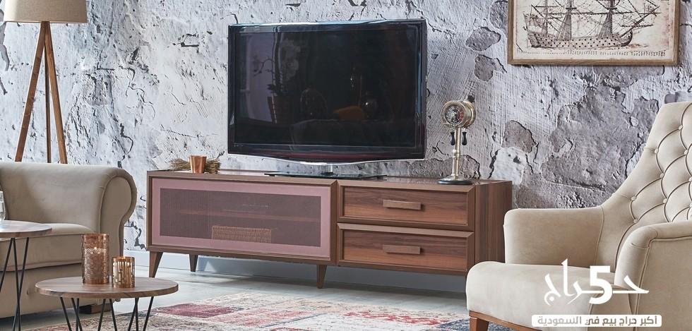 طاولة تلفزيون - ليزا