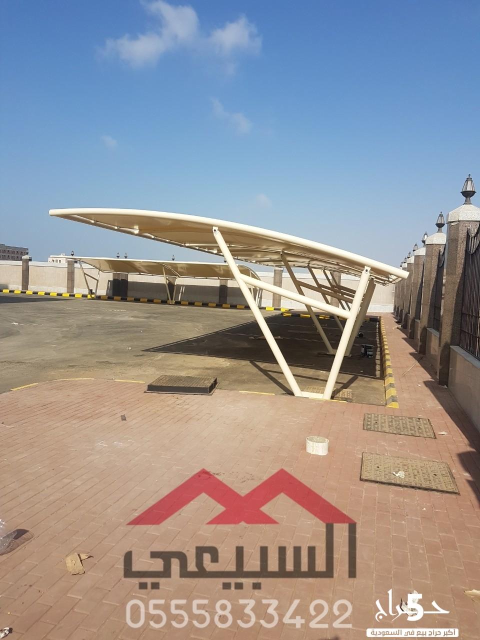 مظلات بي في سي, مظلات سيارات, تنفيذ مشاريع مظلات سيارات في الرياض, 0508974586