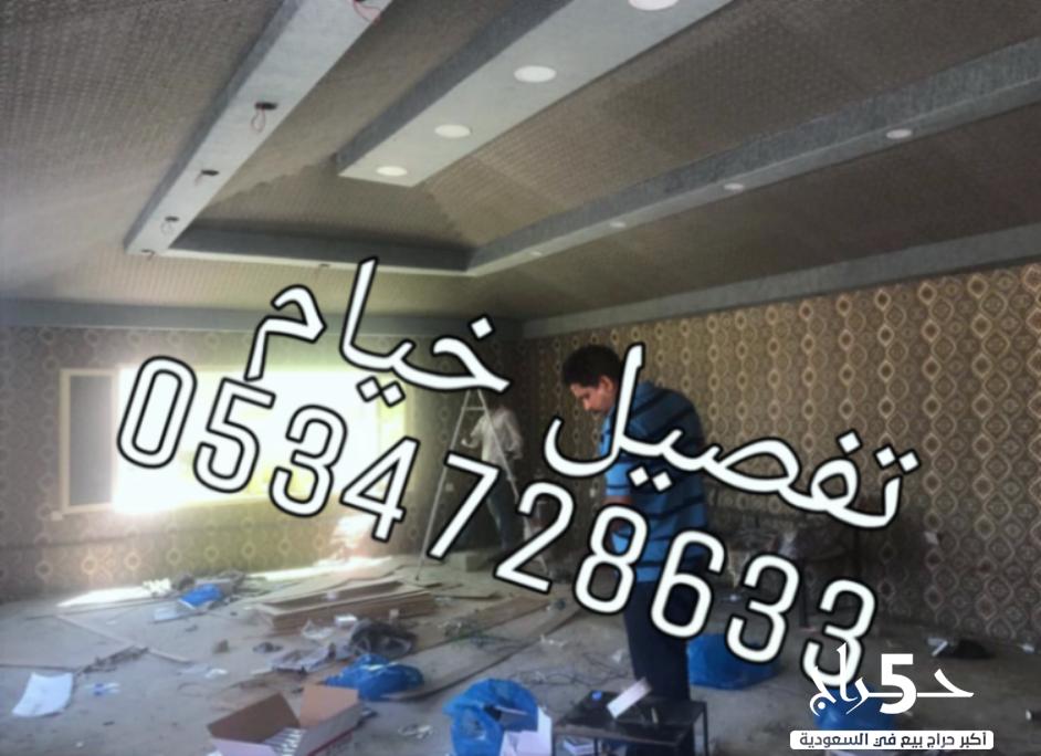 8c8ec56f65f89 نتيجة البحث مظلات حدائق في الامارات 00971547642570 01 56 منذ 57 ...