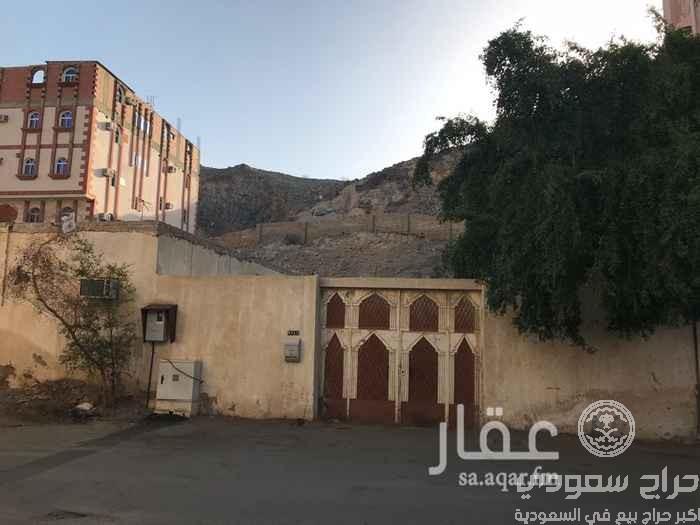 بيت للبيع في حي الزاهر في مكه