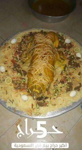 طباخ سوداني جميع المناسبات والحفلات