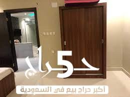 منتجع روعة الضيافة والتميز0507383230