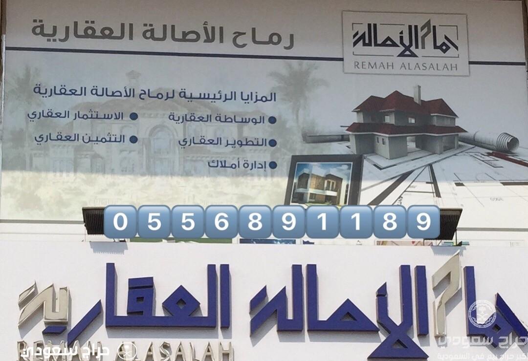 للبيع ارض في حي مشرفه