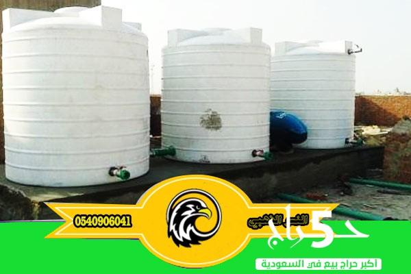شركة تنظيف خزانات بالمدينة المنورة 0540906041غسيل خزانات