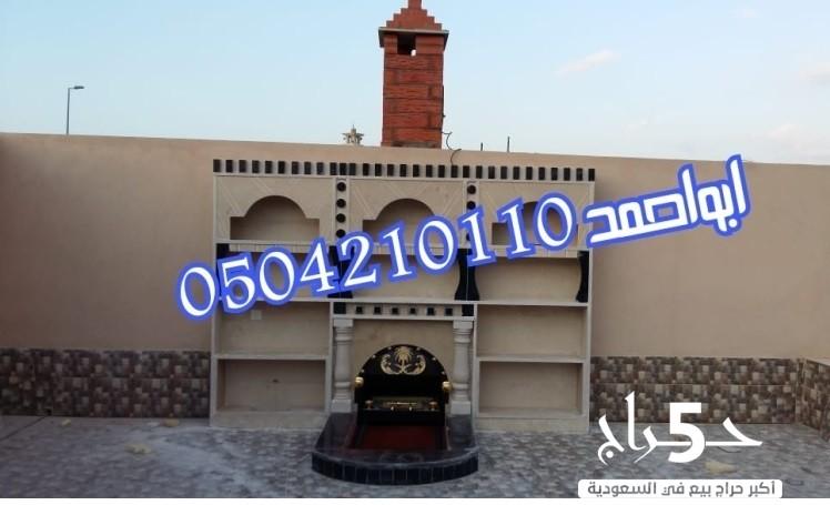مشبات رخام  غرف تراثيه ديكورات امريكيه 0504210110