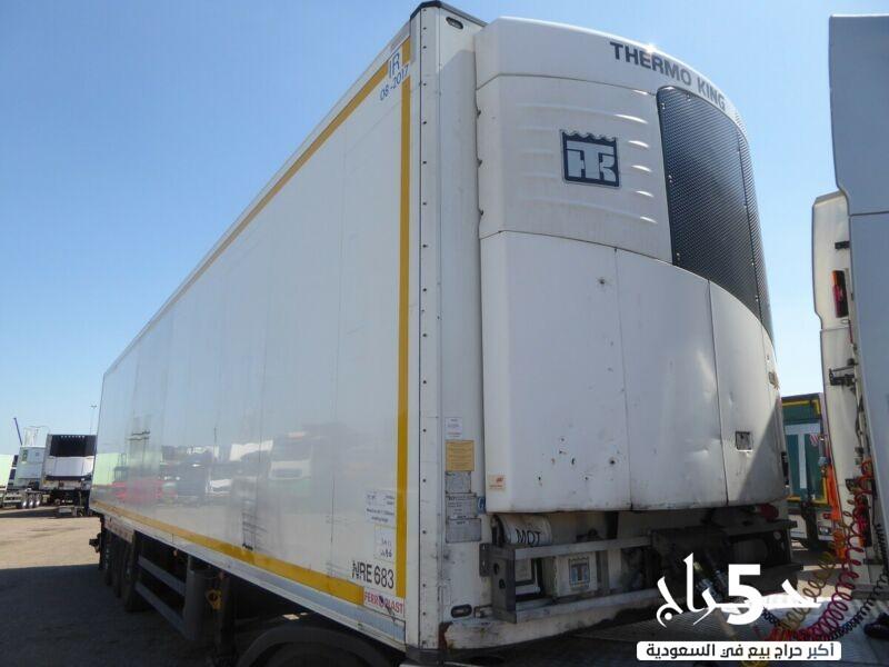 للبيع بحالة نظيفة برادة شيمتز مع مبرد ثيرموكنج slx300 موديل 2011