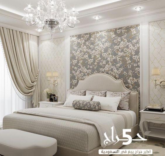 شقق مفروشة للايجار بأفضل المستويات والاسعار بالقاهرة + الصور 00201227389733