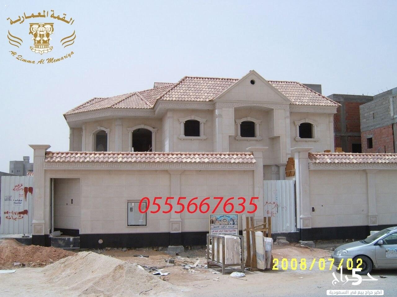 توريد وتركيب حجر الرياض حجر طبيعي 0555667635