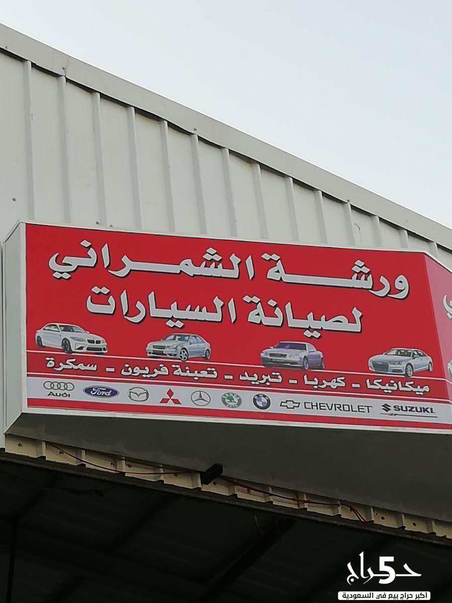 مركز صيانه السيارات الماني أوربي