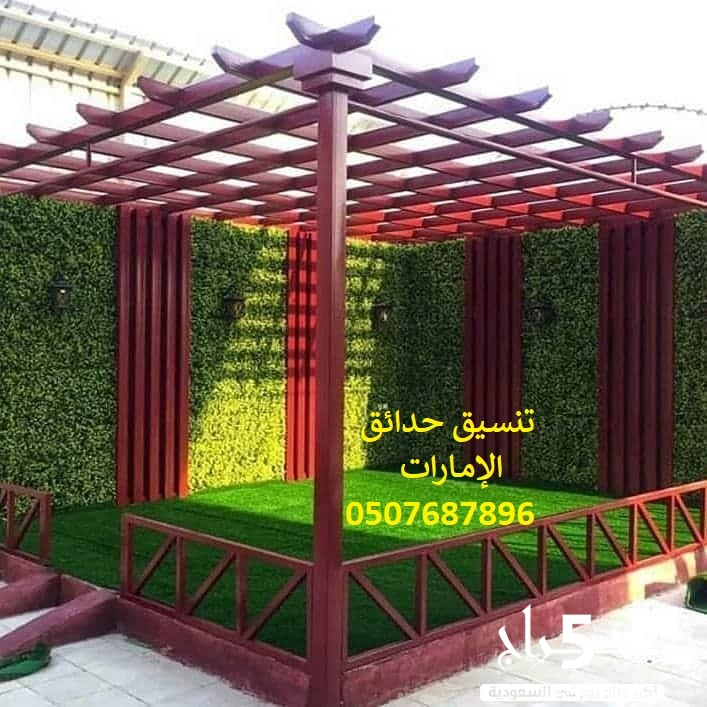 شركة تنسيق حدائق فى الامارات 0507687896 العين ابوظبي دبي