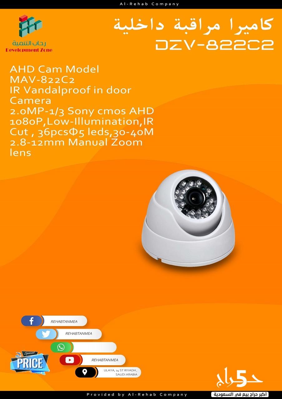 افضل واجود انواع كاميرات المراقبه