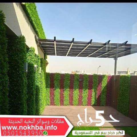 تركيب برجولات حدائق منزلية خشبية في جده الرياض 0501543950