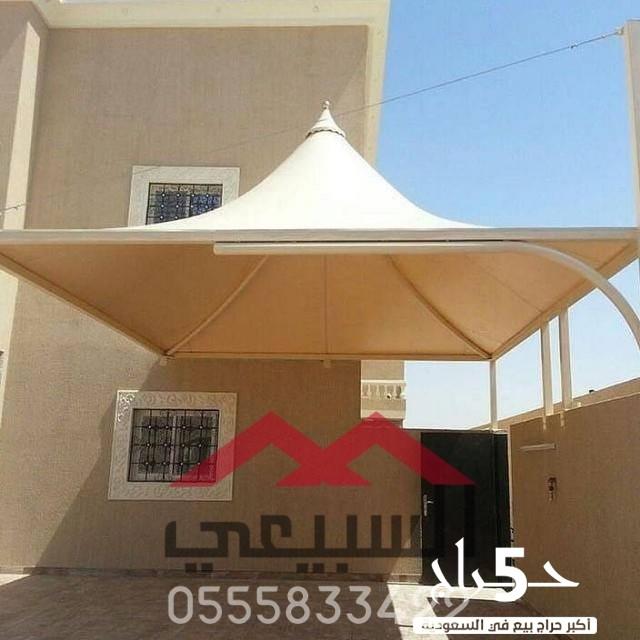 مظلات 0508974586 بأسعار مناسبه للجميع , مظلات سيارات الرياض, مظلات وسواتر,