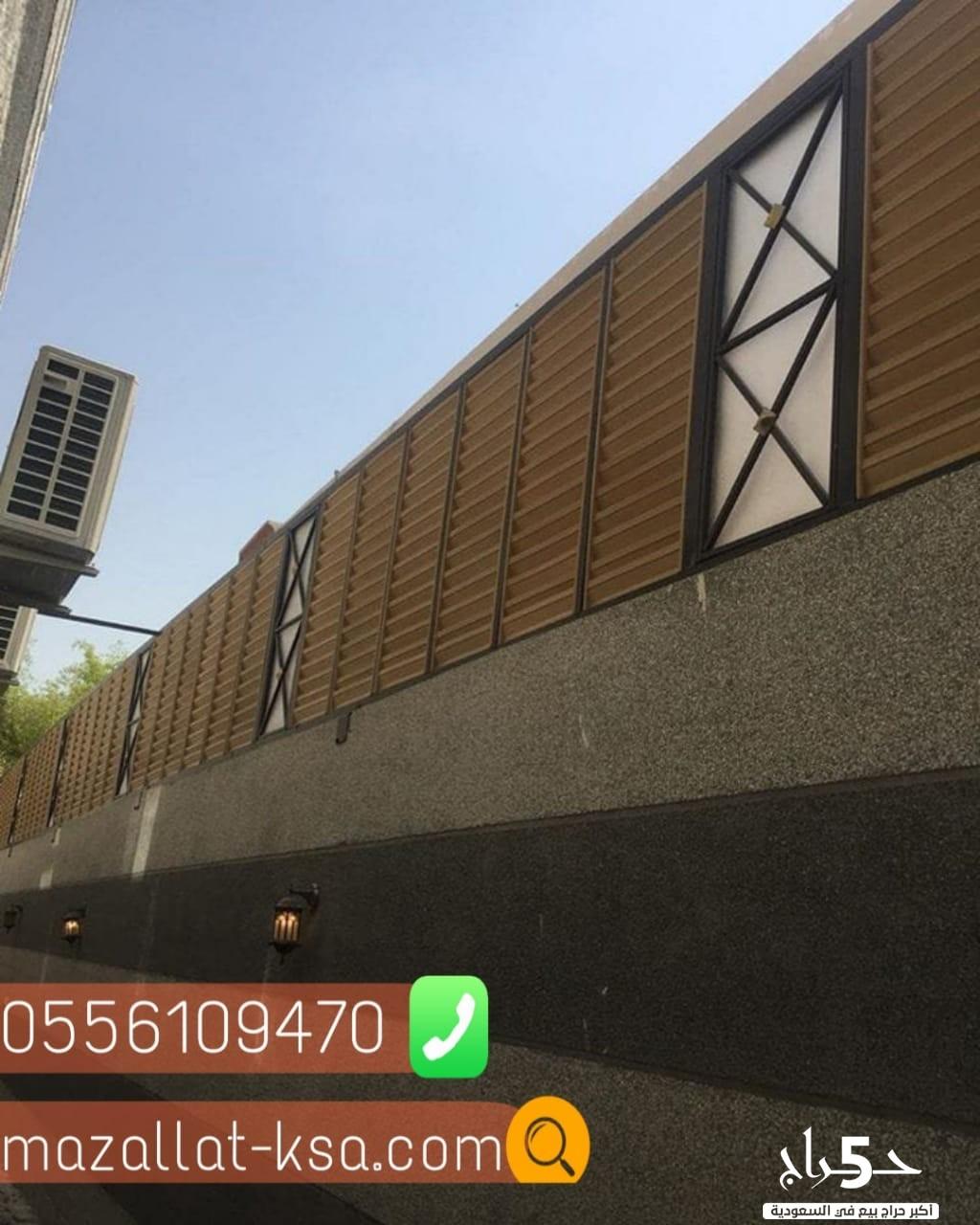 تركيب جميع انواع مظلات و سواتر بالباحه , 0556109470 مظلات خشبية , برجولات خشبية بالطائف,