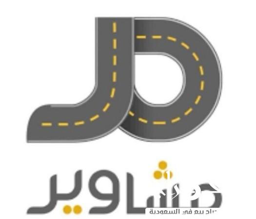كداد مندوب توصيل الرياض