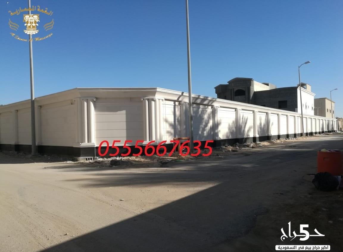 ارقام مصانع حجر الرياض 0555667635