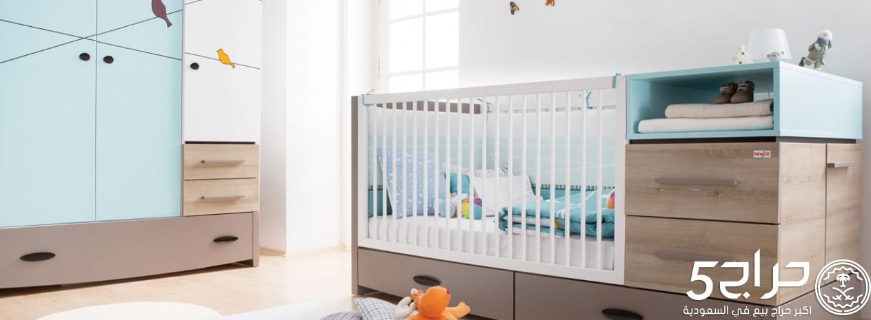 غرفة - بيبي بلو بيردي - للاطفال