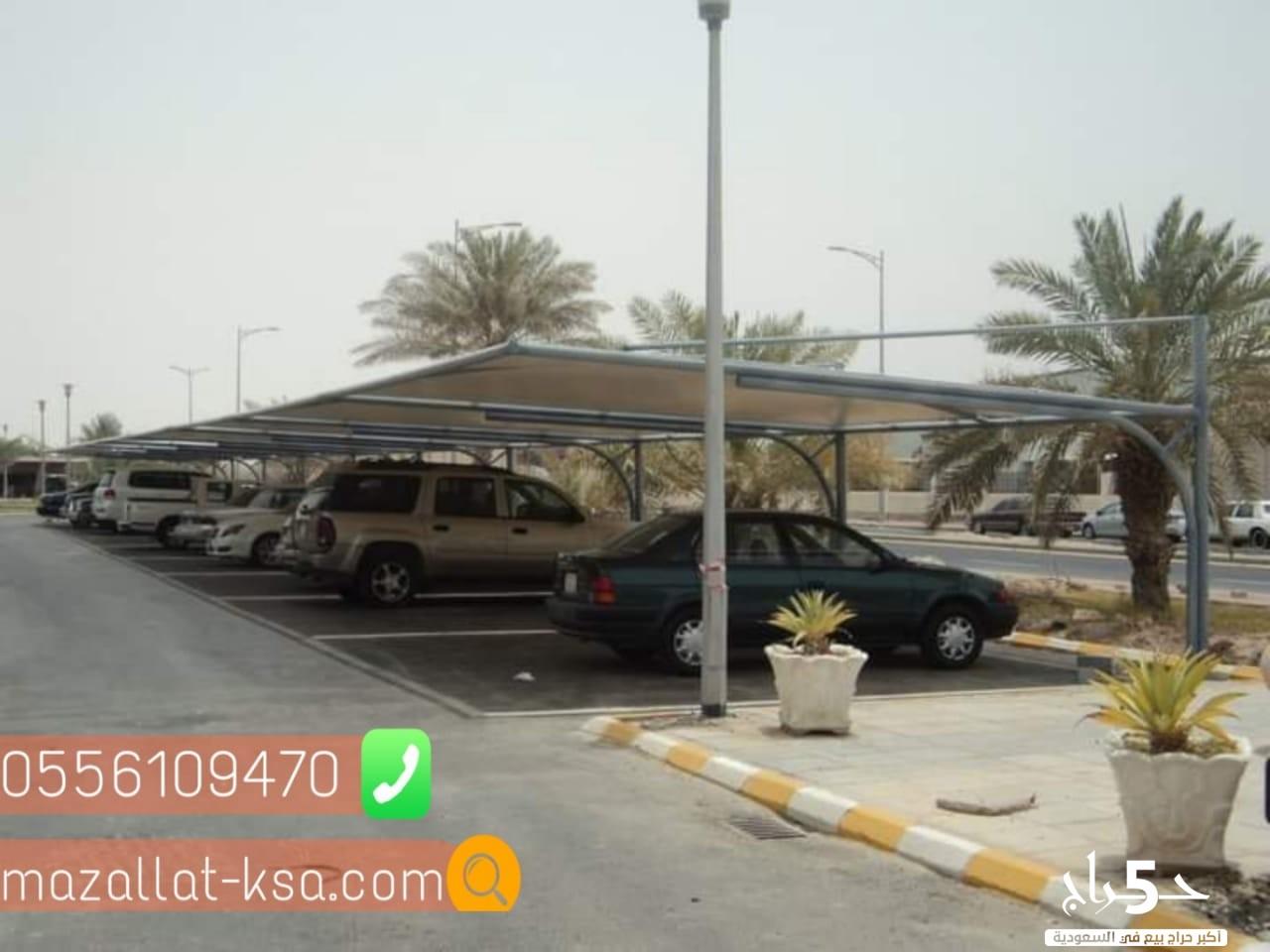 تنفيذ كافة مشاريع مظلات السيارات0556109470, مظلات pvc , مظلات كابولي , مظلات هرمية بالطائف