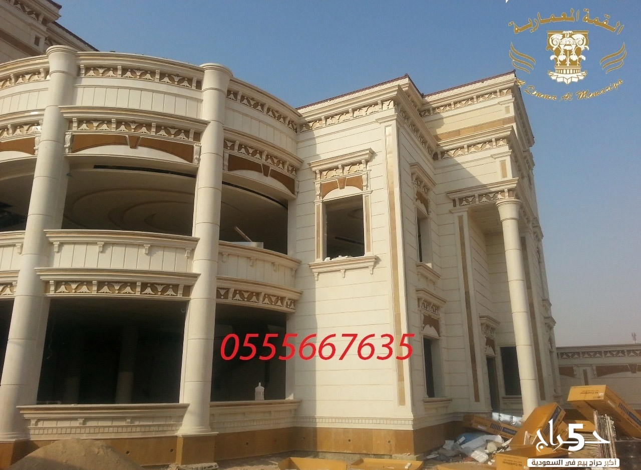 واجهات قصور واجهات فلل حجر سعودي 0555667635