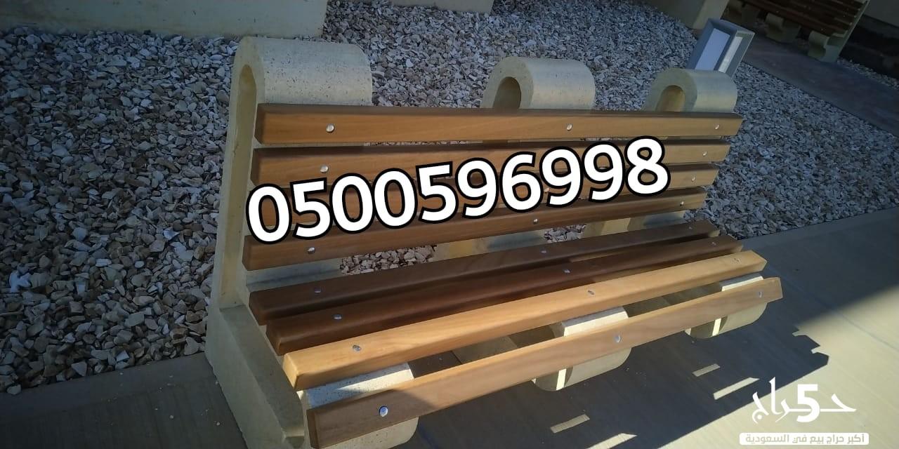 حواجز  زينة خرسانية في الرياض 0500596998  حواجز نيوجرسي للبيع في الرياض