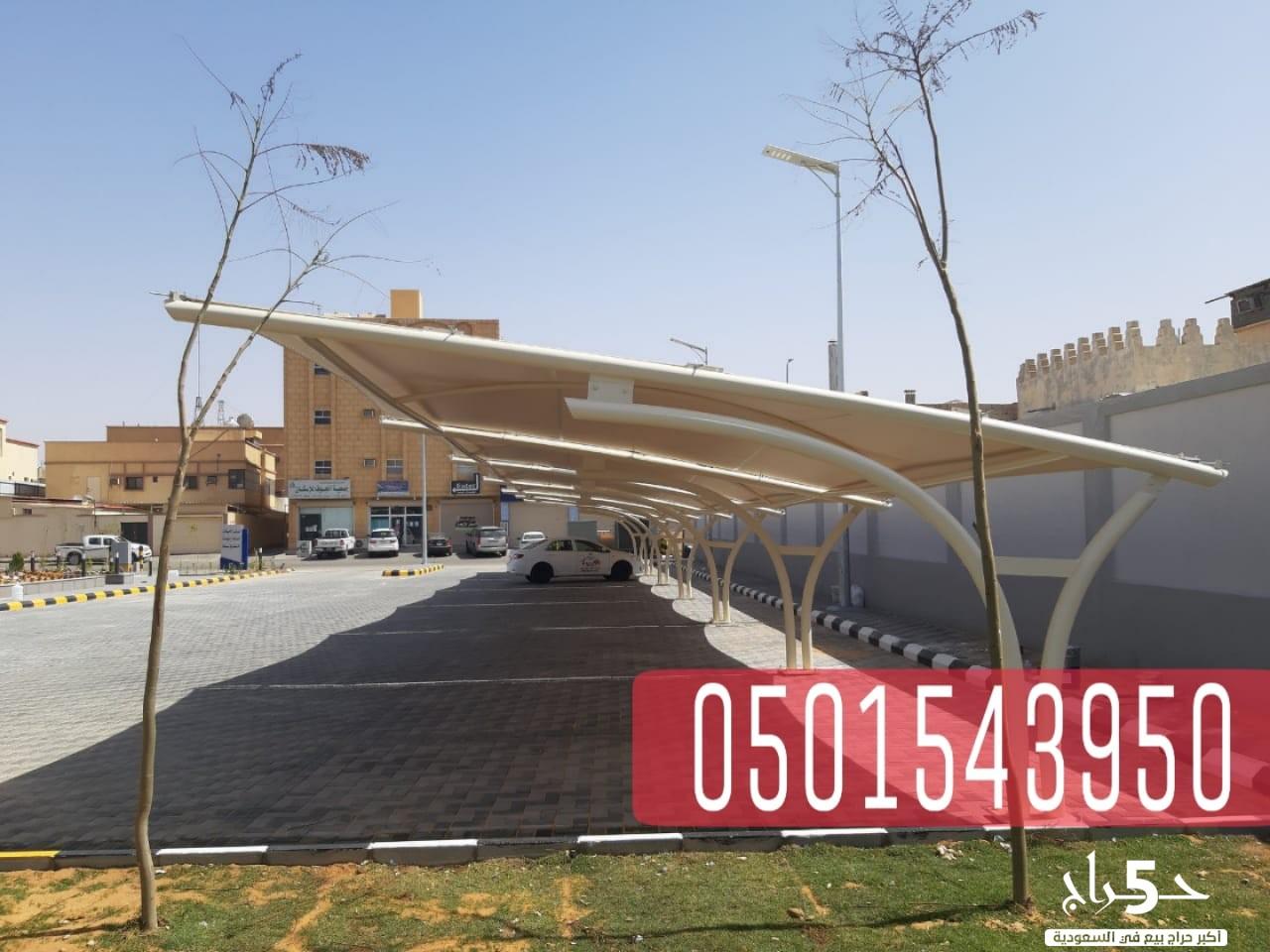 تركيب مظلات في مكة بكافة انواعها , 0501543950