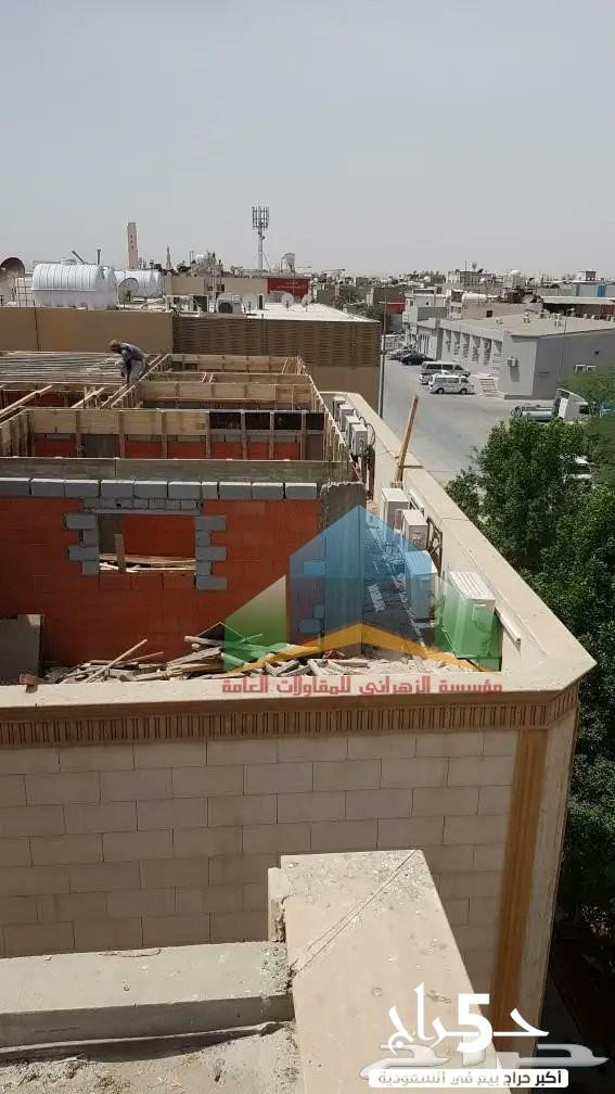 مقاول تشطيب الرياض مقاول ترميم مقاول بناء عام في الرياض نقدم احدث تشطيبات 0555833422